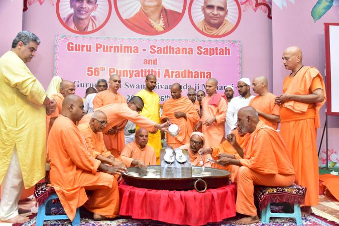 Sadhana56aradhana2019 (97)