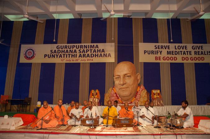 gurupurnima-2014-110