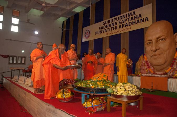 gurupurnima-2014-189