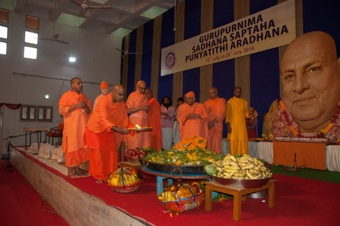 gurupurnima-2014-191