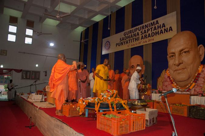 gurupurnima-2014-33