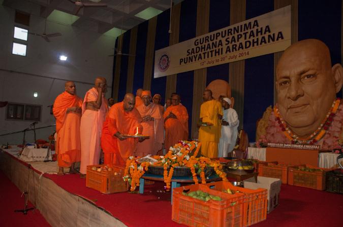 gurupurnima-2014-40