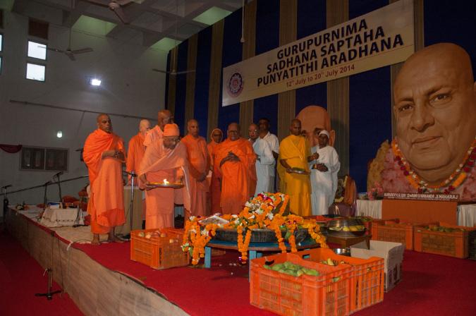 gurupurnima-2014-42