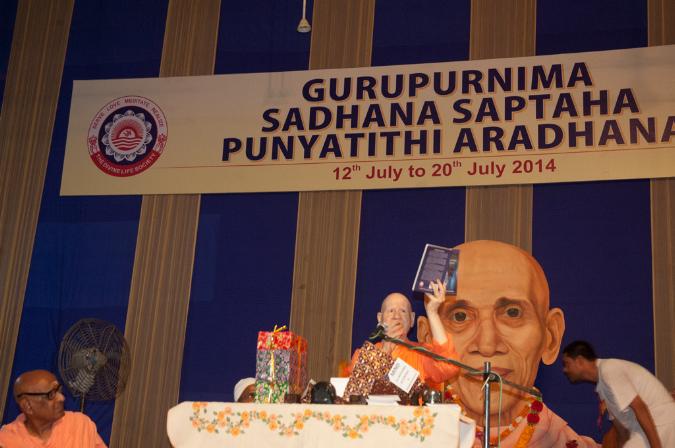 gurupurnima-2014-49