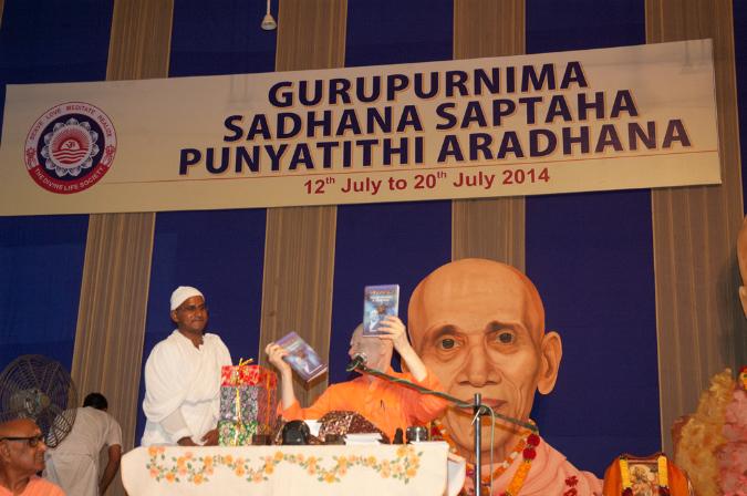 gurupurnima-2014-50