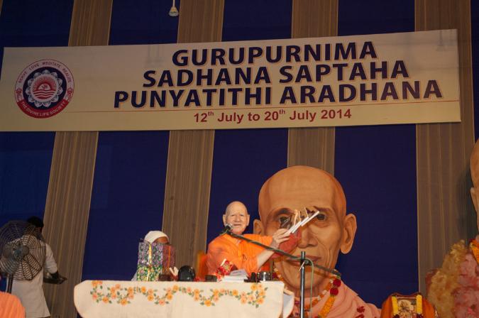gurupurnima-2014-51