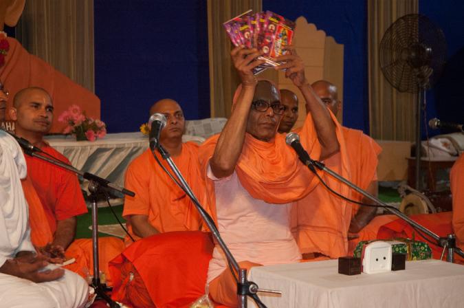 gurupurnima-2014-65