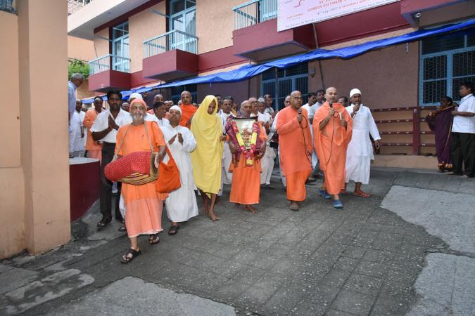 Gurupurnima2017 (2)