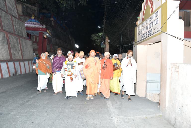 Mahasivaratri2018 (5)