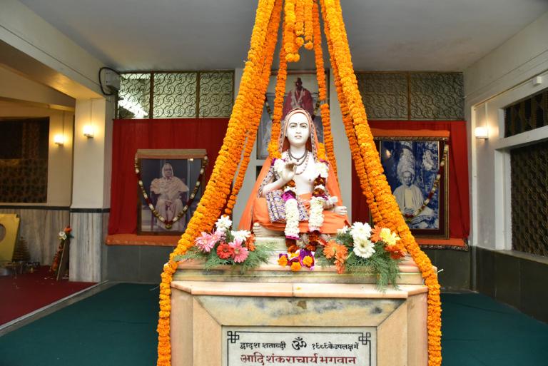 Mahasivaratri2018 (55)