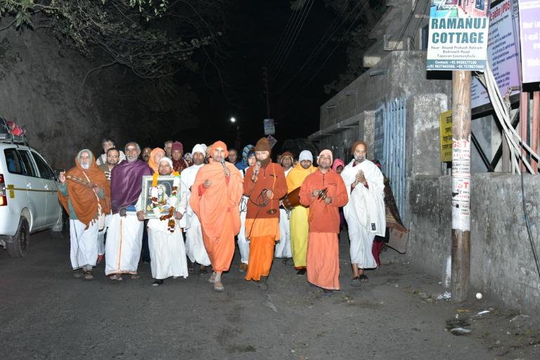 Mahasivaratri2018 (6)