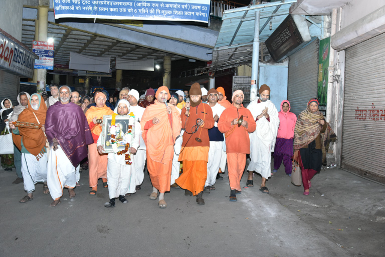 Mahasivaratri2018 (7)